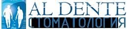 Стоматология в Губкине | Al Dente | Лечение и протезирование